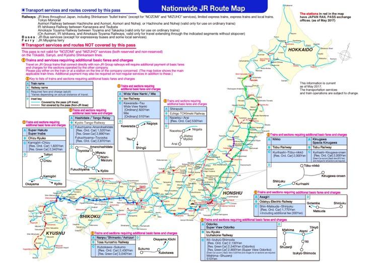 Schienennetz karte von Japan