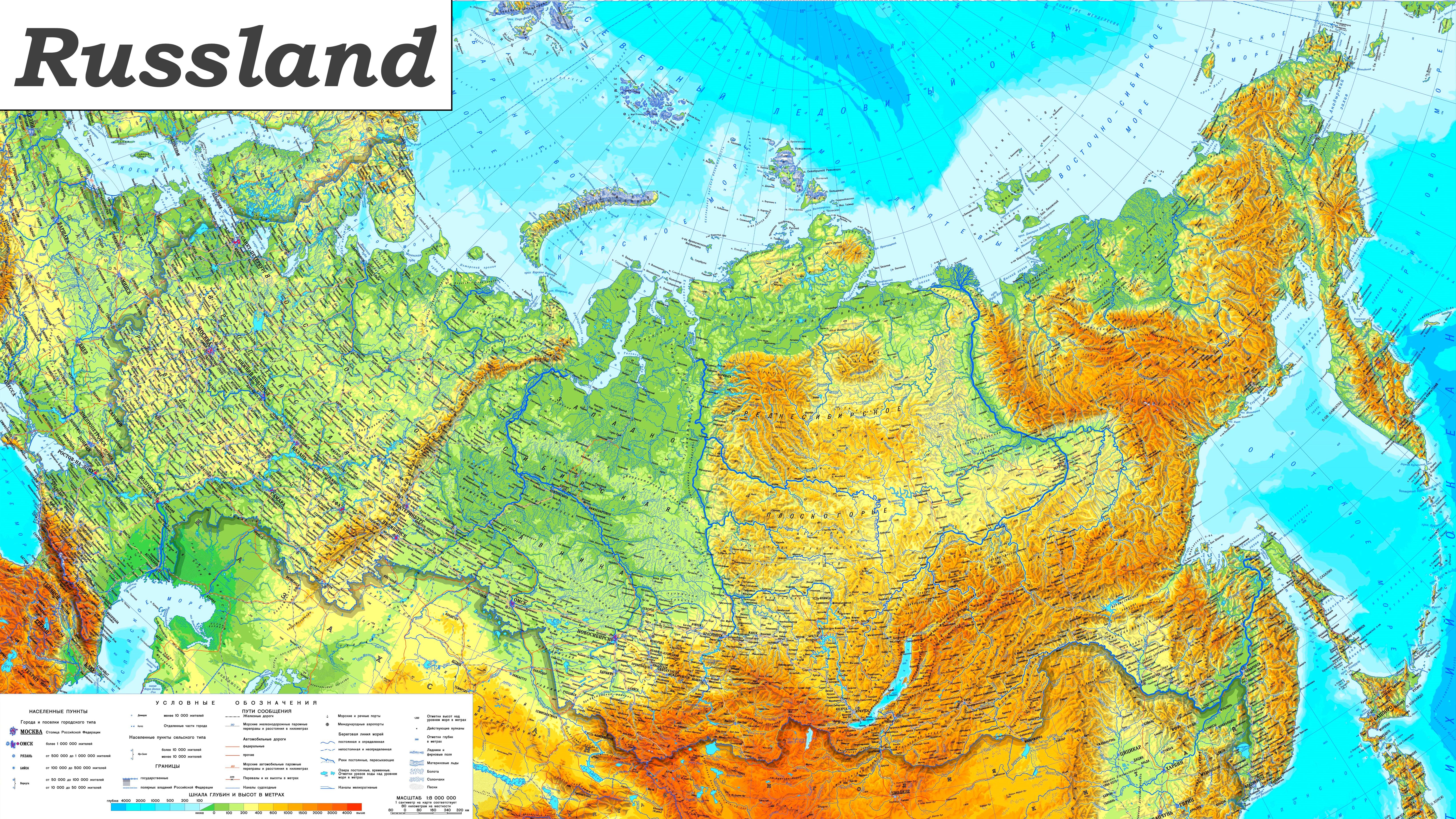 Karte Russland.Grosse Detaillierte Karte Von Russland