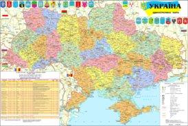 Große detaillierte karte von Ukraine