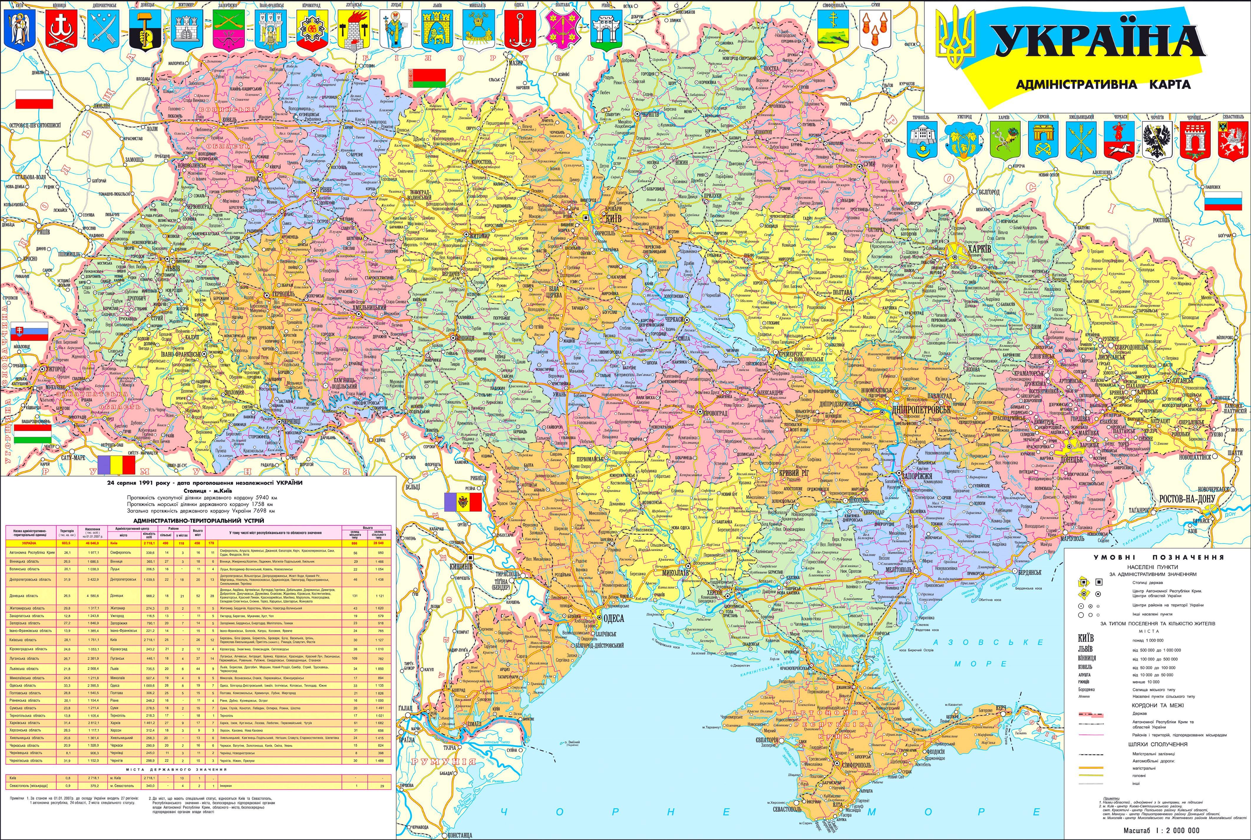 Grosse Detaillierte Karte Von Ukraine